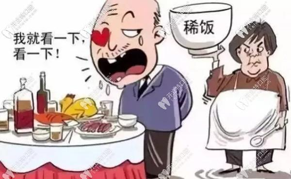 重庆南坪牙博士诚嘉的韩式进口种植牙才2200元起,真假?