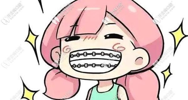 乐山安普口腔做牙齿矫正的收费价格是多少钱藏不住啦!