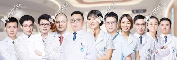 长沙牙祖口腔医院医生怎么样,来围观沙米/周磊整牙案例吧
