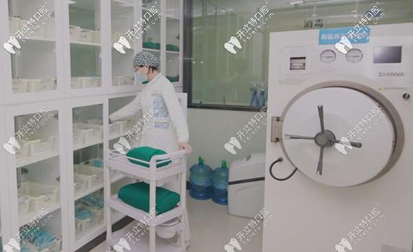 深圳麦芽口腔消毒室
