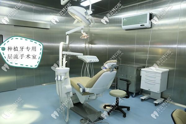 深圳麦芽口腔种植牙专用手术室
