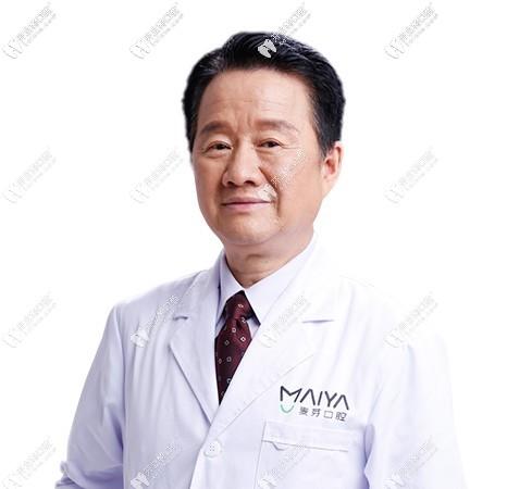 深圳麦芽口腔门诊部郑苍尚