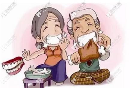 80多岁老人牙掉了装假牙好还是种植牙好?镶一整口牙多少钱