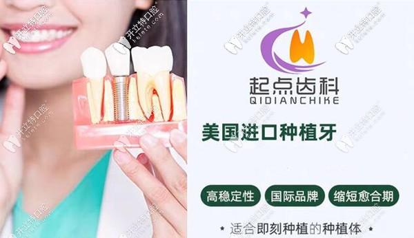 透露下~深圳南山区连锁牙科种植牙的价格一般多少钱一颗