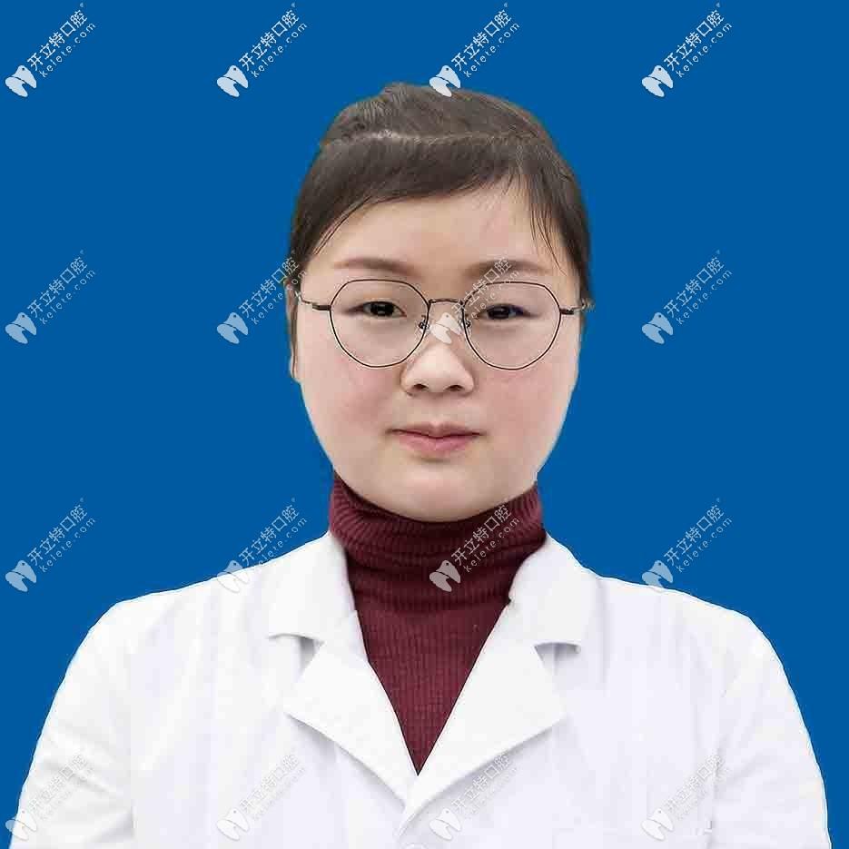 郑州南区口腔医院张静