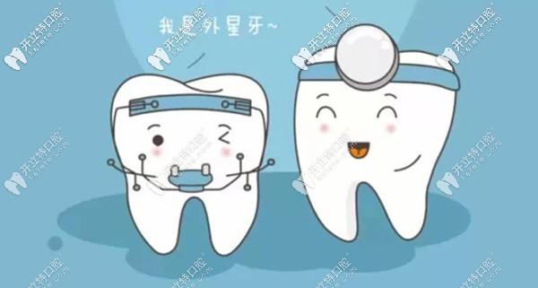 唐山口腔矫正牙齿价格