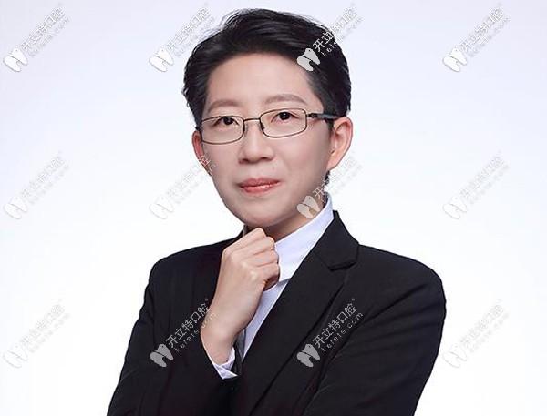 上海松丰齿科正畸医生赵蕾