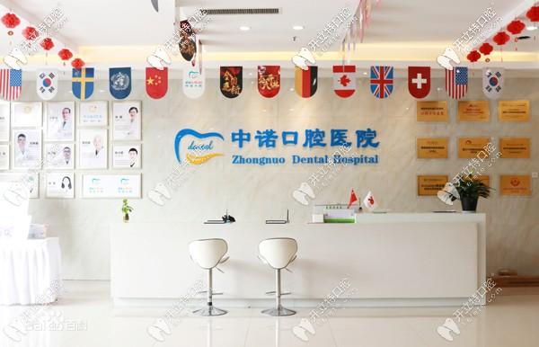西安未央中诺口腔赵琴医生正畸技术怎么样,案例介绍来咯