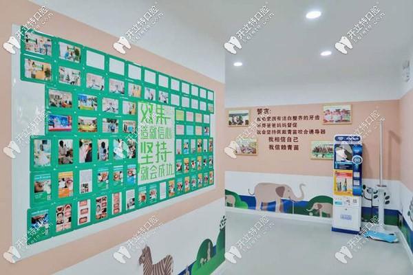 上海青苗儿童口腔的展示墙