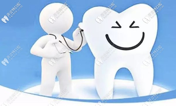 晋城牙科医院的价目表已发送,看牙收费标准也不算贵哦