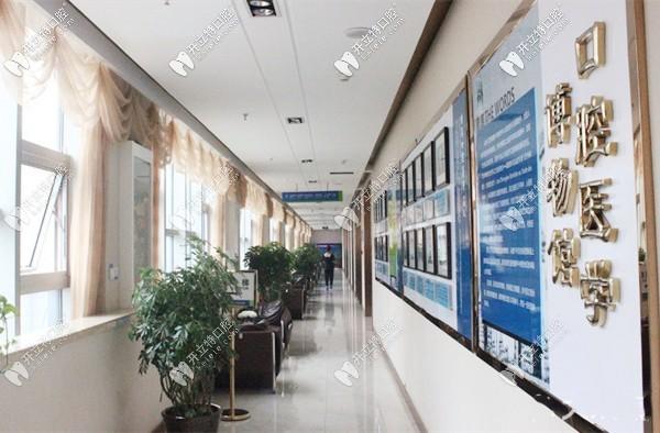 太原众植口腔医院走廊