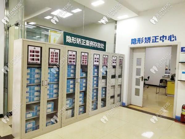 小店区众植齿科医院的隐形矫正中心