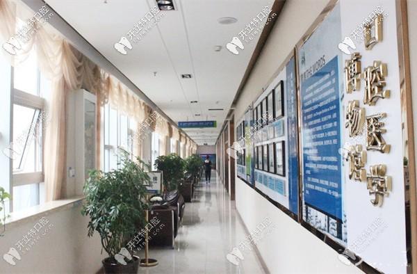 太原小店区众植齿科医院室内环境