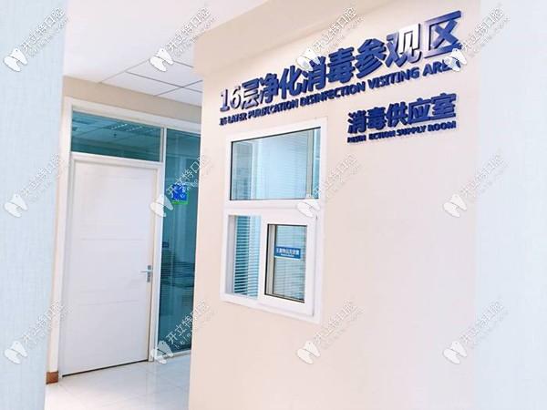 太原众植口腔医院设有专门的消毒供应中心