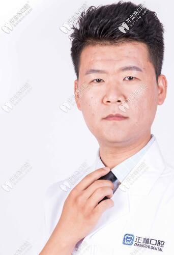 邯郸正植口腔门诊部王严
