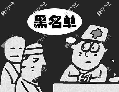桂林市牙科医院排名好的都不在黑名单中,而且看牙靠谱的很