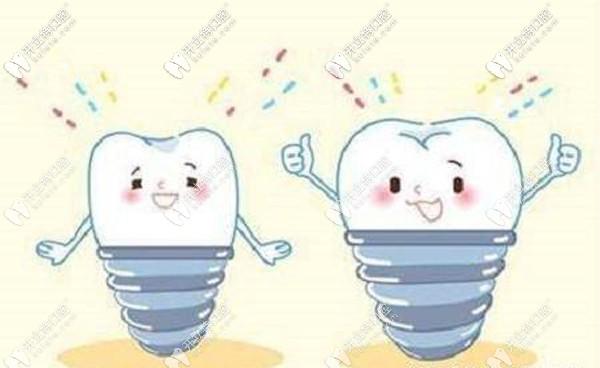 三门峡种植牙多少钱一颗~三门峡口腔医院种植牙价格表必看