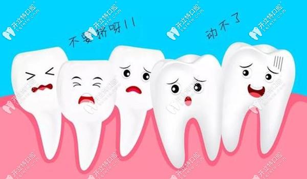 盘锦市牙科正畸的费用