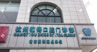 杭州植得种植牙价格一般多少钱一颗,看完便知种牙贵不贵
