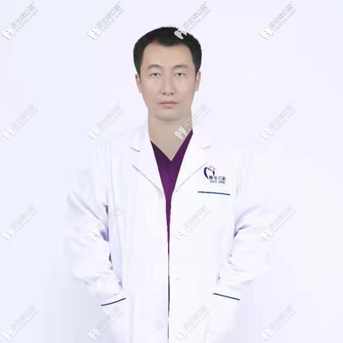 杭州雅乐口腔门诊部王彦亮