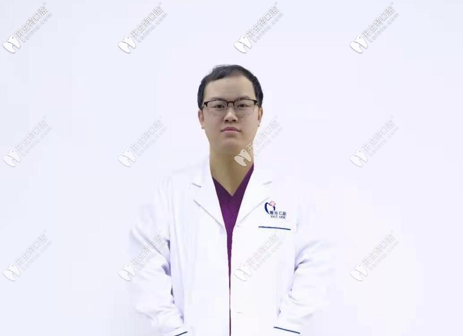 杭州雅乐口腔门诊部康新源