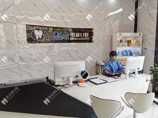 上海徐汇区的悦康口腔好不好,他家半口种牙的技术如何?