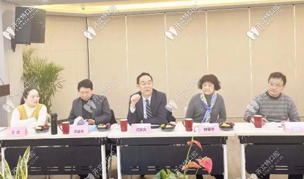 """雅悦集团杨浦店已成功举办""""民营医院质量管理年""""座谈会"""