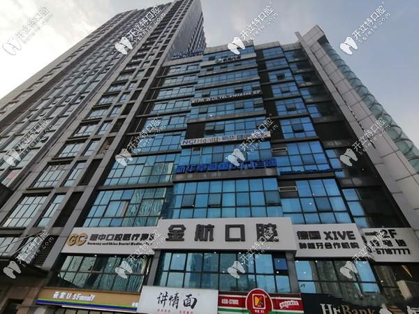 重庆渝北金航口腔医院口碑好不好?看看当地人的评价