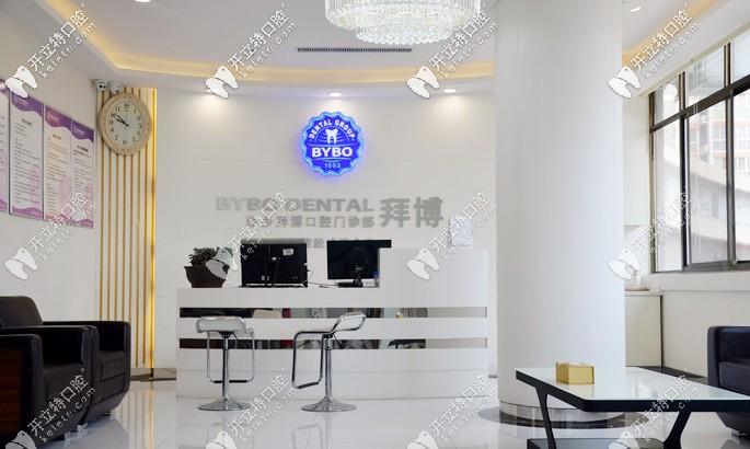 这份新乡市牙科医院排名,都是口碑好且收费合理的牙科