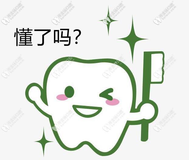 固定义齿修复