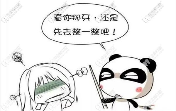 北京劲松口腔正畸如何,求望京院做牙齿矫正后的口碑评价