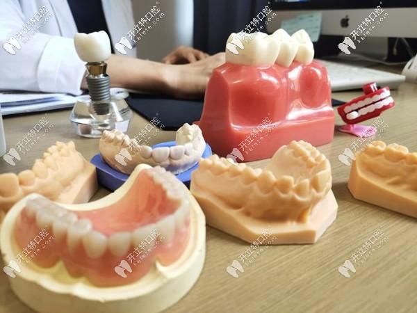 昆明市牙齿矫正比较好的医院发布MYOUR-ACES速立刻矫正技术
