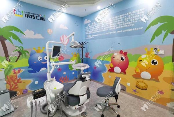 莱特齿科的儿童诊疗室