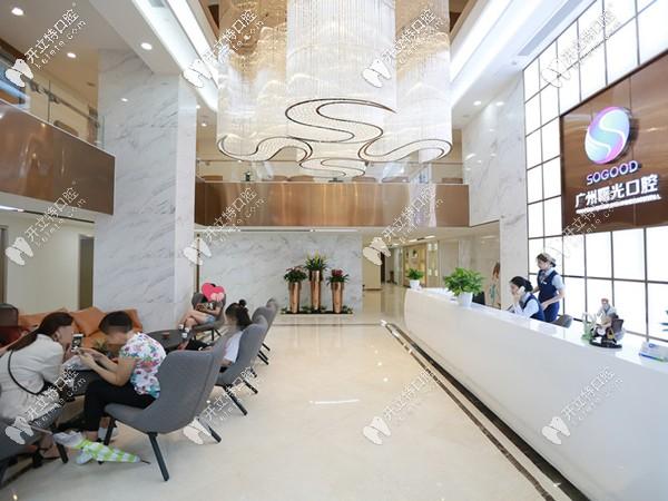 口碑还不错的广州曙光口腔医院是公立还是私立牙科呢