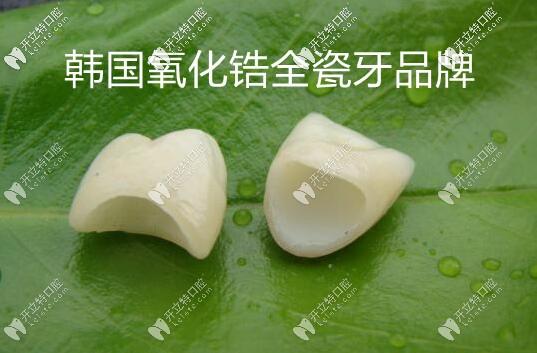 细数韩国二氧化锆全瓷牙品牌及价格,各种锆牙优缺点对比