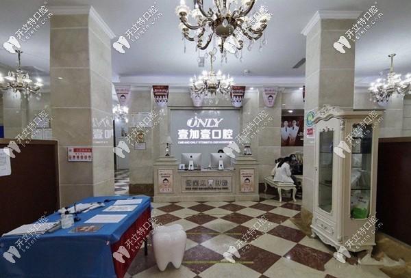 甭管广州壹加壹口腔是公立或私立,只要正规靠谱就是好牙科