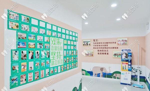 问下:上海友爱门的青苗口腔做罗慕儿童咬合诱导的效果如何