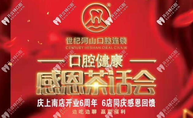 瑞士iti瑞锆钛锆种植体系价格直降5000,就在深圳宝安区西乡哦