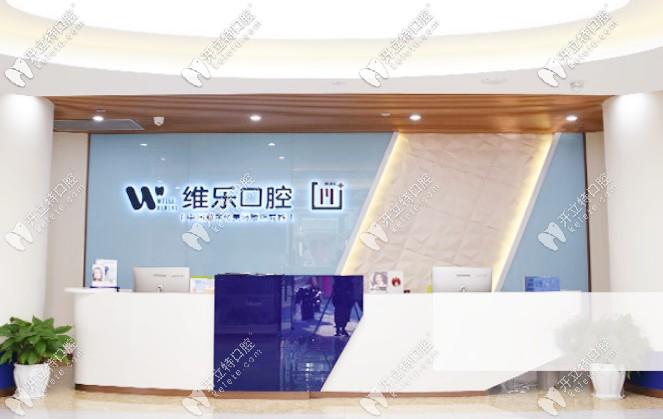 去重庆江北区找文林医生做了正畸后,来说下技术好不好