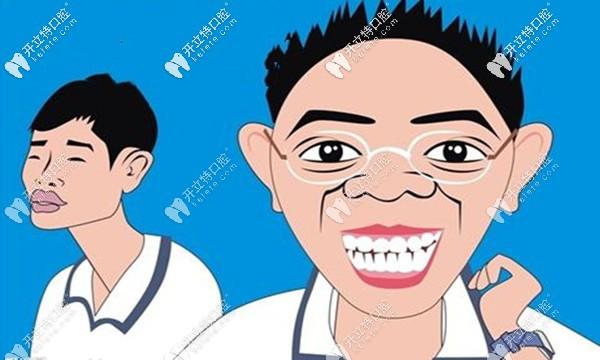 看完乌鲁木齐牙齿矫正医院排名get正畸便宜又好的牙科