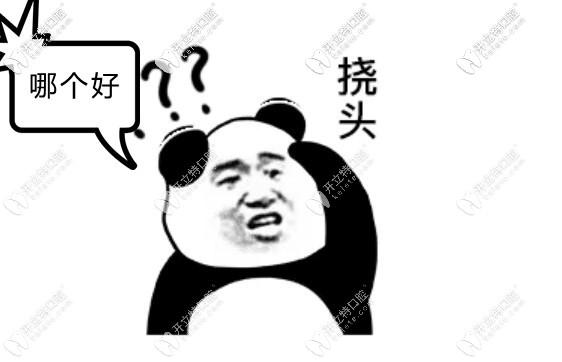 北京劲松口腔各分院地址公布,种牙矫正选哪个店也有推荐哦