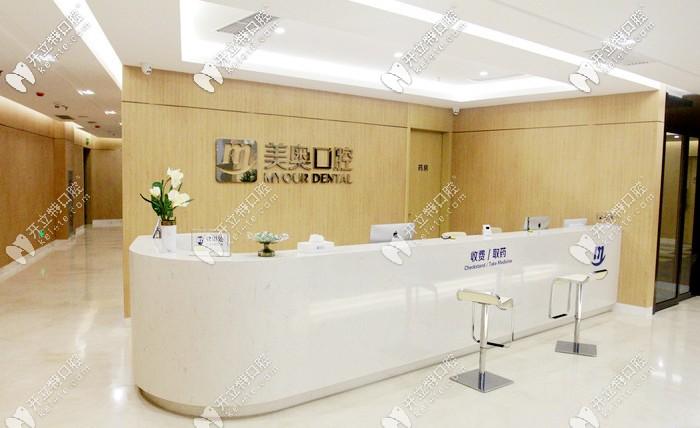 网友评价天津河西美奥口碑还挺好,一看就是正规的牙科!