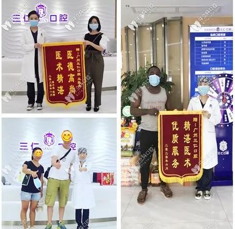 在广州三仁口腔看诊的外国友人