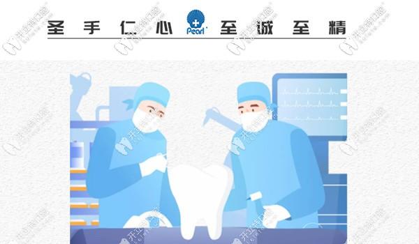 超值:广州越秀区进口高端种植牙的价格果真不贵,种一送一啦