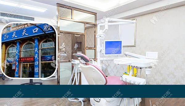 朔城区天天齿科的诊室环境