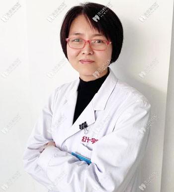 晋中欧美洁口腔门诊部 刘艳