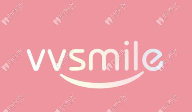美国vvsmile隐形牙套靠谱吗?论性价比医生推荐可信吗?