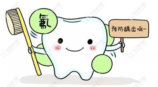 儿童做牙齿涂氟有什么好处?一般适合几岁的年龄做?
