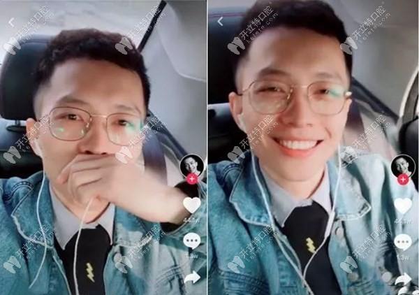 专访深圳罗湖麦芽口腔牙医王长晟,做全瓷牙修复找他准没错