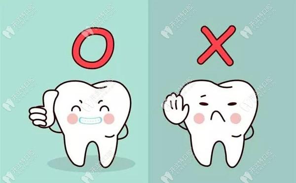 晋中恒伦口腔的牙齿矫正价格比我猜想的正畸费用便宜多了